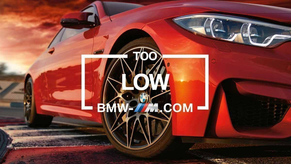 """Where too much is just right"", lautet das Motto der BMW-M-Kampagne."