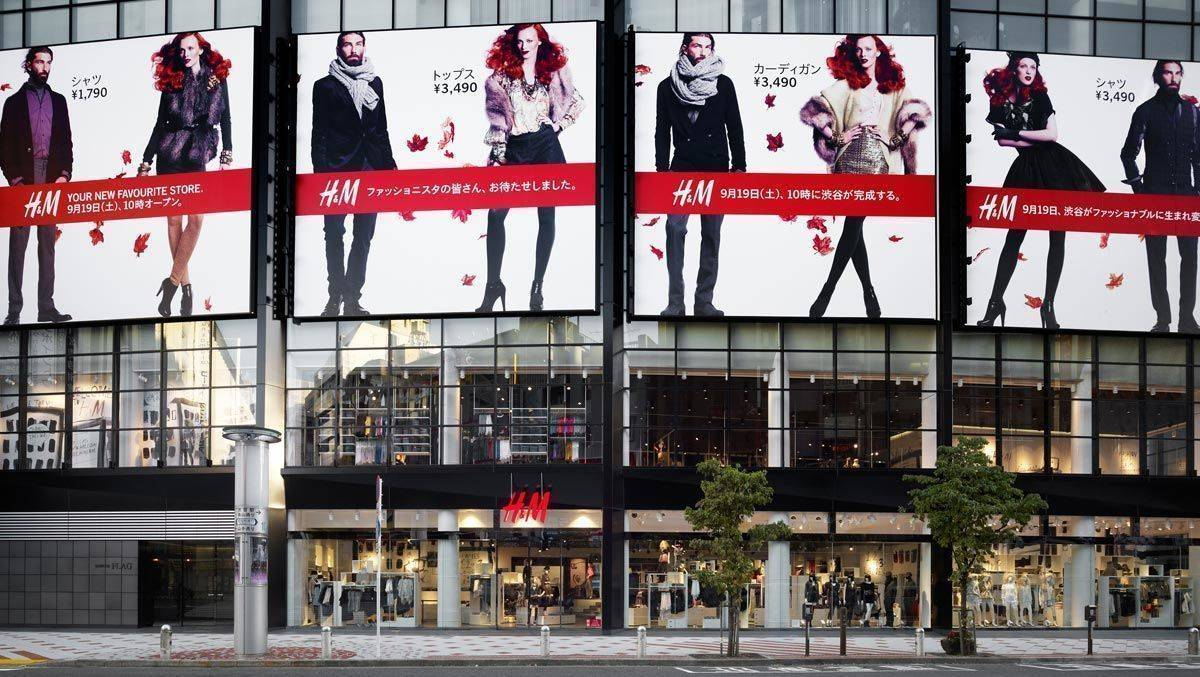 H&M-Store, hier in Tokio.