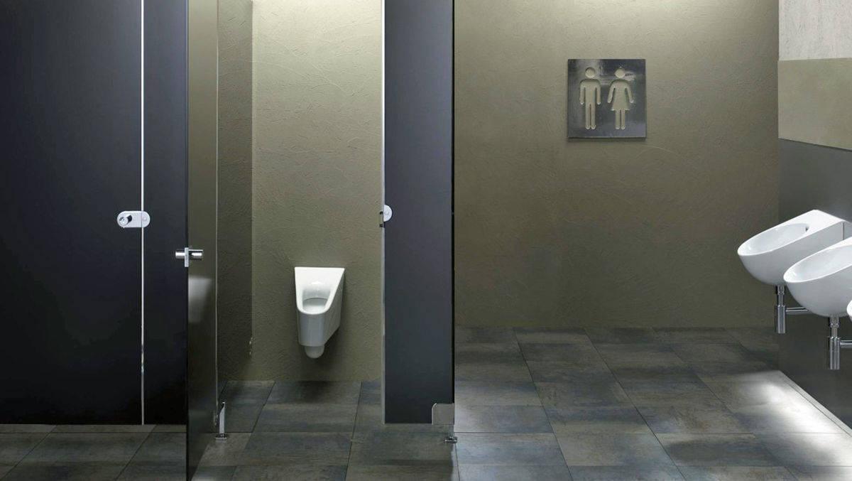 vertrag mit wall l uft aus neues toilettenkonzept f r berlin w v. Black Bedroom Furniture Sets. Home Design Ideas